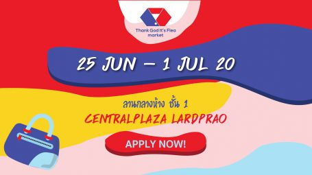 REGISTER 25 JUN - 1 JUL @ CENTRAL PLAZA LADPRAO